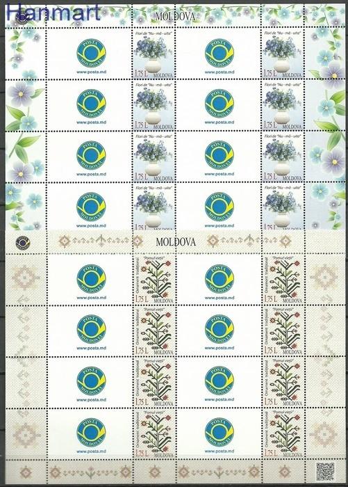 Moldova 2013 Mi ark 854-857 MNH