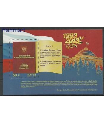 Rosja 2013 Mi bl 196 Czyste **