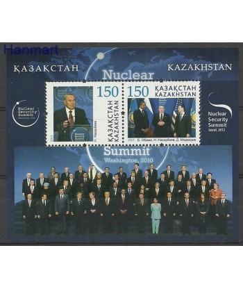 Kazachstan 2013 Mi bl 52 Czyste **