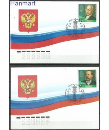 Rosja 2013 Mi 1998-1999 FDC