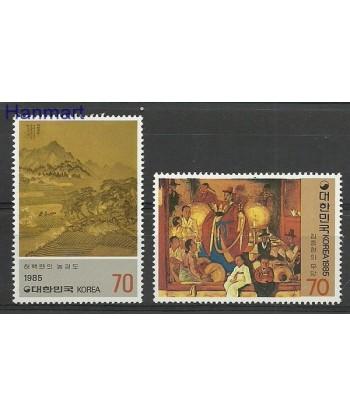 Korea Południowa 1985 Mi 1414-1415 Czyste **