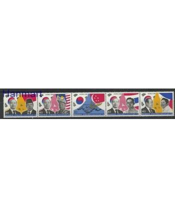 Korea Południowa 1981 Mi 1239-1243 Czyste **