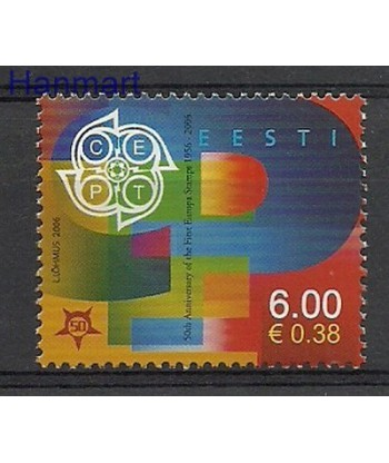 Estonia 2006 Mi 537 Czyste **