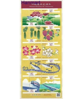 Japonia 2012 Mi 5951-5960 Czyste **