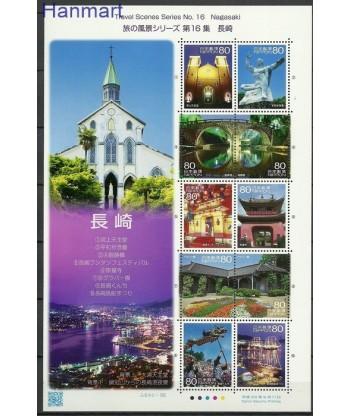 Japonia 2012 Mi 6105-6114 Czyste **