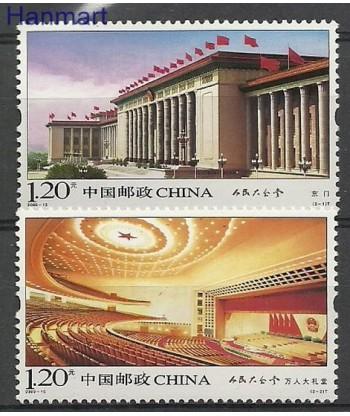 Chiny 2009 Mi 4064-4065 Czyste **