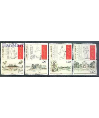 Chiny 2009 Mi 4109-4112 Czyste **