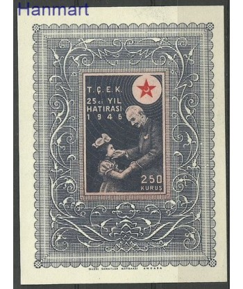 Turcja 1946 Mi kinbl 2 Czyste **