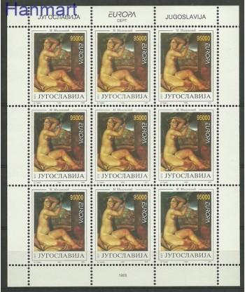 Jugosławia 1993 Mi ark 2603 Czyste **