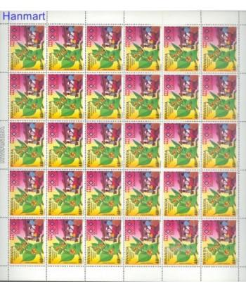 Rwanda 1979 Mi 982-983 Czyste **