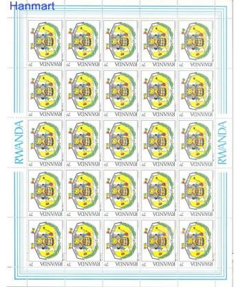 Rwanda 1985 Mi 1314-1317 Czyste **