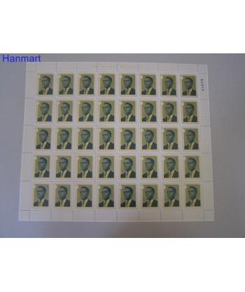 Rwanda 1972 Mi 513-520 Czyste **