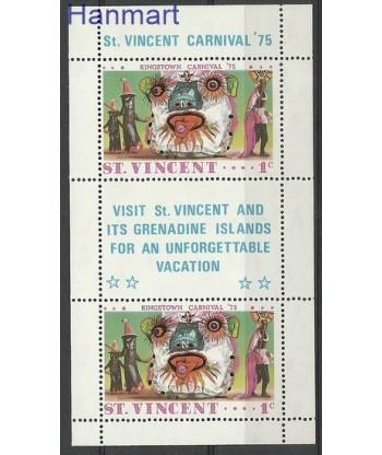 St Vincent 1975 Mi blatt 377 Czyste **