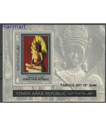 Jemen 1970 Mi bl 118 Czyste **
