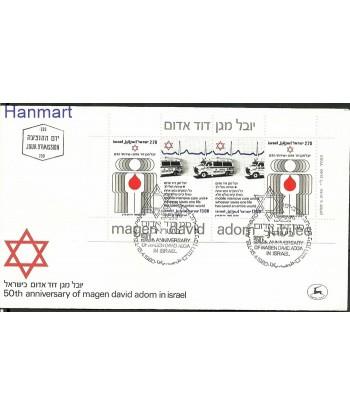 Izrael 1980 Mi bl 19 FDC