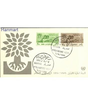 Jemen 1960 Mi  FDC