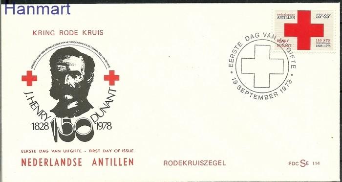 Netherlands Antilles 1978 Mi 370 FDC