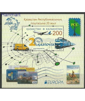 Kazachstan 2013 Mi bl 54 Czyste **