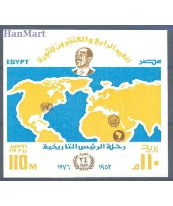 Egipt 1976 Mi bl 33 Czyste **