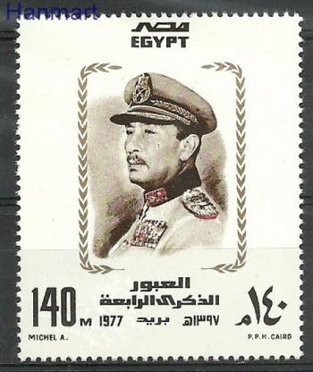 Egipt 1977 Mi bl 36 Czyste **