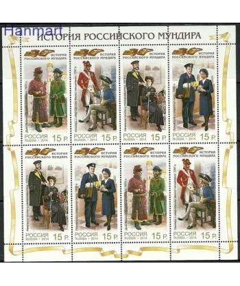 Rosja 2014 Mi 2085-2088 Czyste **