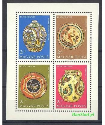 Węgry 1968 Mi bl 66 Czyste **