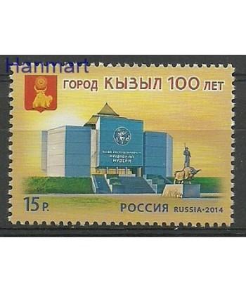 Rosja 2014 Mi 2075 Czyste **