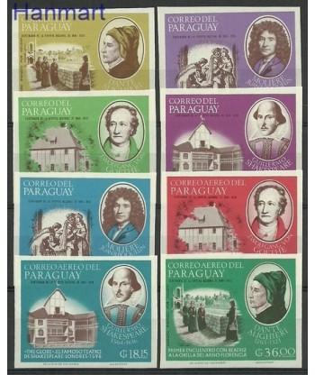 Paragwaj 1966 Mi 1583-1590 Czyste **