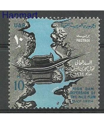 Egipt 1964 Mi 744 Czyste **