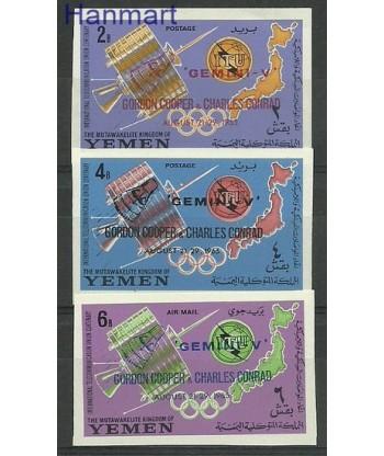 Jemen Królestwo 1965 Mi  Czyste **