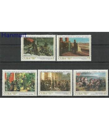 Kuba 1999 Mi 4214-4218 Czyste **
