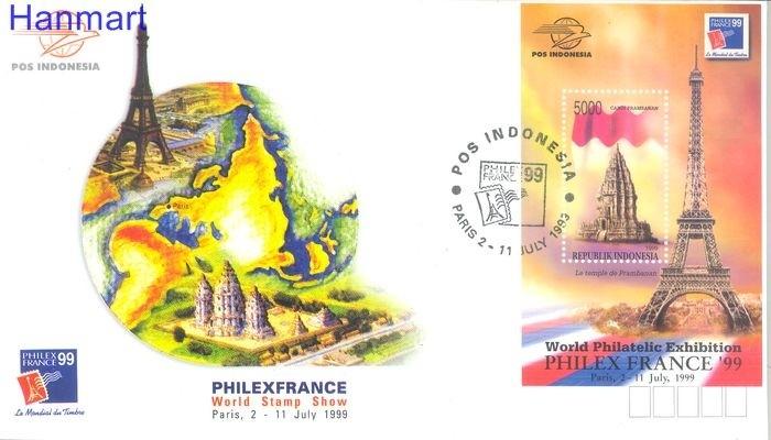 Indonesia 1999 Mi bl 150 FDC