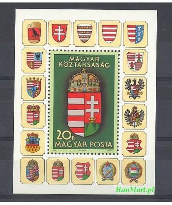 Węgry 1990 Mi bl 211 Czyste **