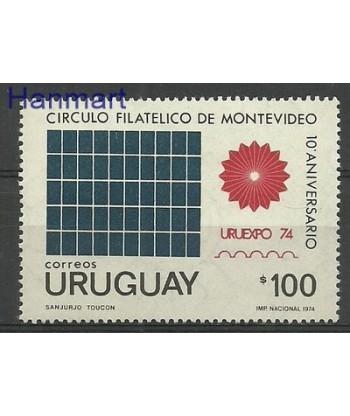 Urugwaj 1974 Mi 1320 Czyste **