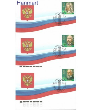Rosja 2014 Mi 2116-2118 FDC