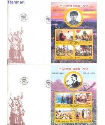 Korea Północna 2005 Mi  FDC
