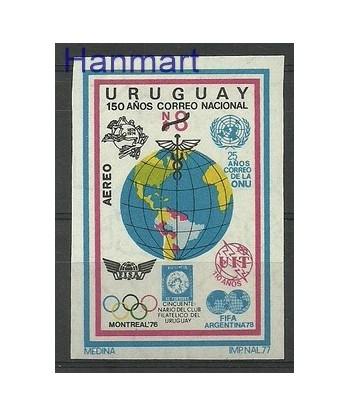 Urugwaj 1977 Mi  Czyste **