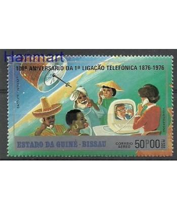 Gwinea Bissau 1976 Mi 403 Czyste **