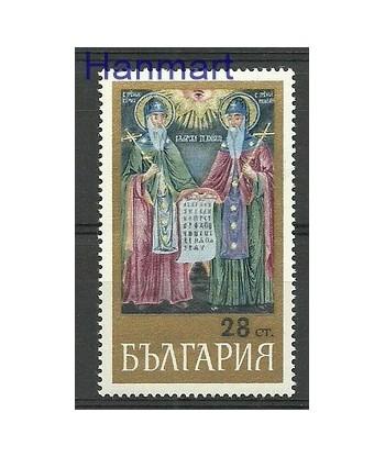 Bułgaria 1969 Mi 1877 Czyste **