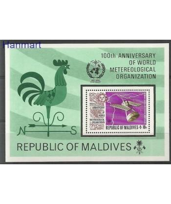 Malediwy 1973 Mi bl 21 Czyste **