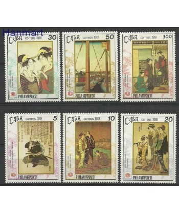 Kuba 1991 Mi 3509-3514 Czyste **