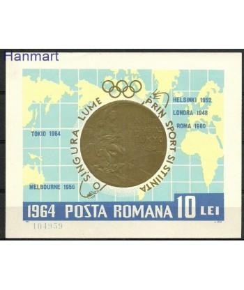 Rumunia 1964 Mi bl 59 Czyste **
