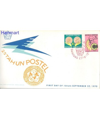 Indonezja 1970 Mi 677-678 FDC