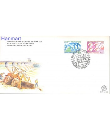 Indonezja 1988 Mi 1252-1253 FDC