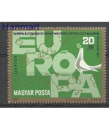 Węgry 1977 Mi 3221 Czyste **