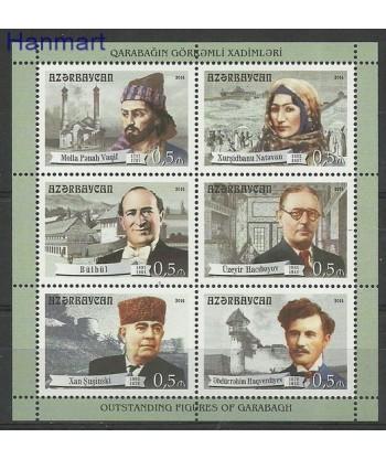 Azerbejdżan 2014 Mi bl 151 Czyste **