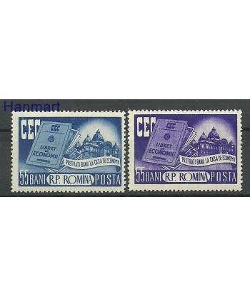 Rumunia 1955 Mi 1561-1562 Czyste **