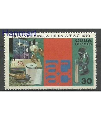 Kuba 1970 Mi 1628 Czyste **