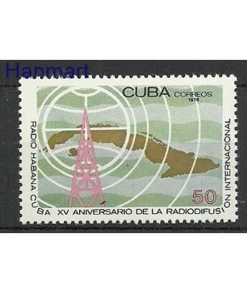 Kuba 1976 Mi 2122 Czyste **