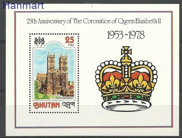 Bhutan 1978 Mi bl 82 MNH